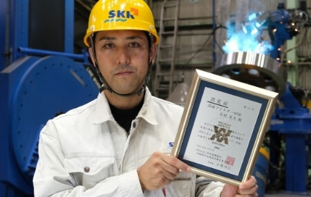 A Qualified Engineer by NK (Nippon Kaiji)