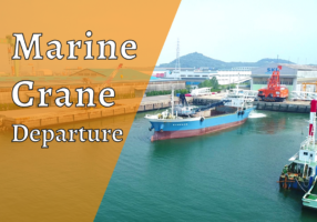 New Video: Marine crane departs