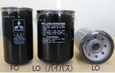各種フィルターエレメント(三菱エンジン)